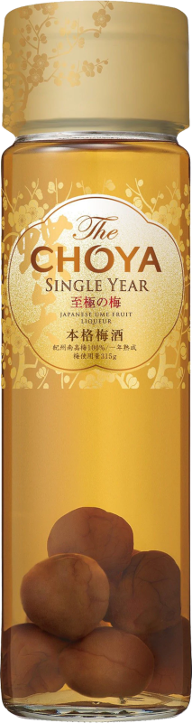 Choya Golden Ume Fruit 650ml