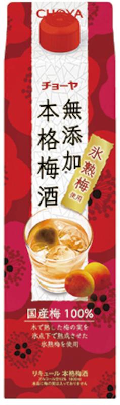 Choya Mutenka Umeshu 1.8l Milk Carton