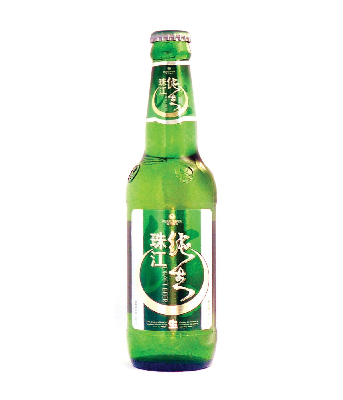 Pearl River Draft Beer