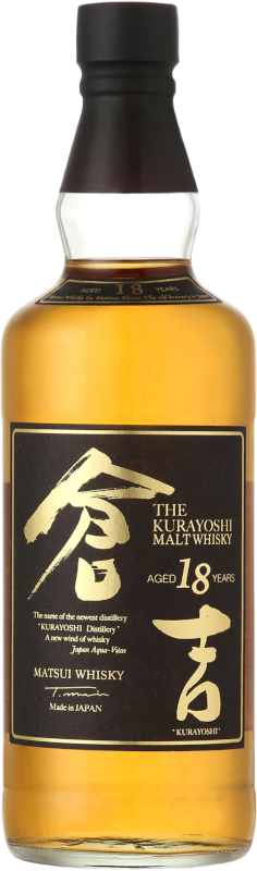 The Kurayoshi 18 Yr